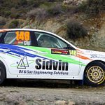 The FIA ERC arrives in Cyprus