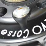 Nasce X3MAZero 13, la nuova ruota per l'asfalto